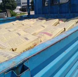 水泥混凝土添加剂