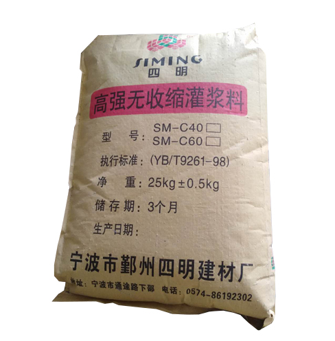 宁波高强灌浆料